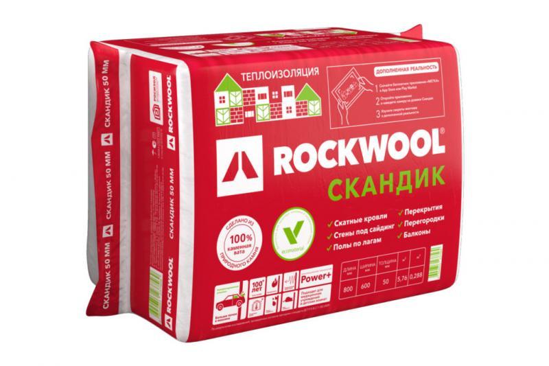 "Утеплитель ""ROCKWOOL"" КАРКАС БАТС  1000*600*50 (0,36м3; 7,2 м2)"