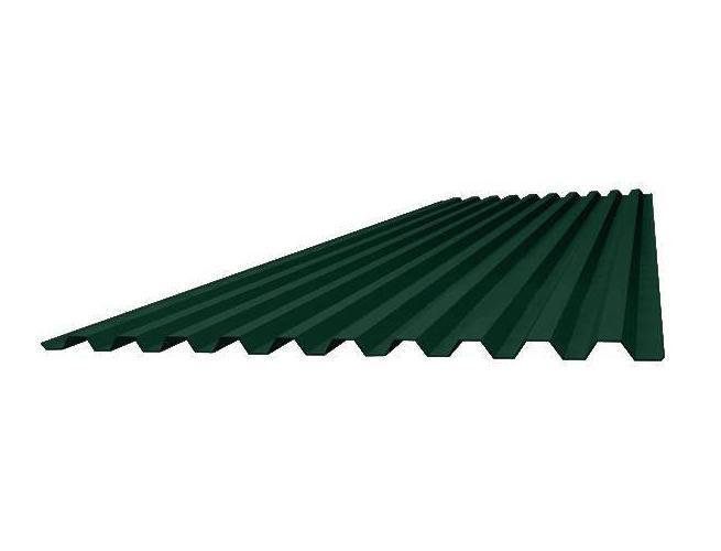 Профнастил С20 2,5м*1,15 ОН Ral 6005 зел.мох