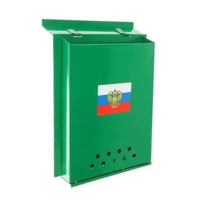 """Ящик почтовый """"Почта"""" без замка"""