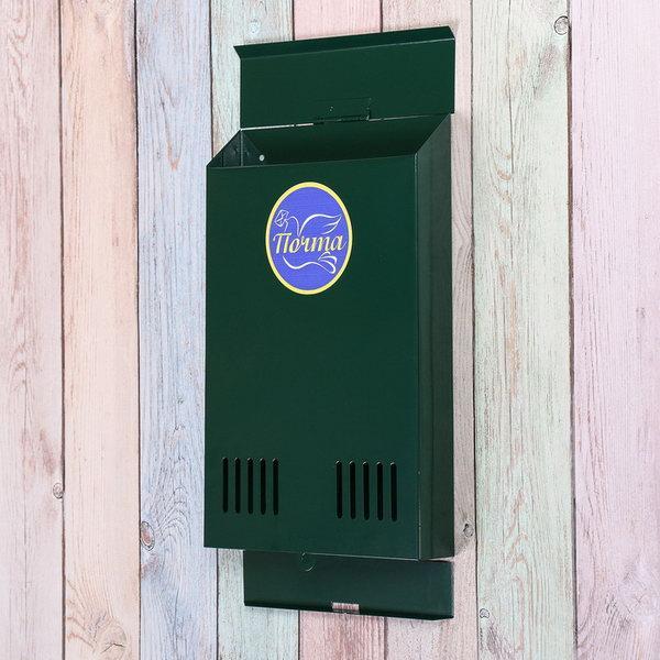 Ящик почтовый без замка Микс