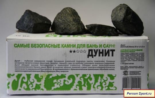 Камни  дунит колотый 20 кг.
