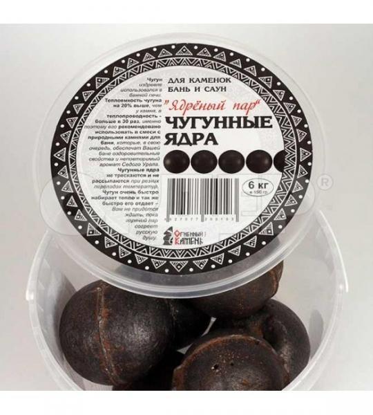 Камни Ядра чугунные 6 кг.