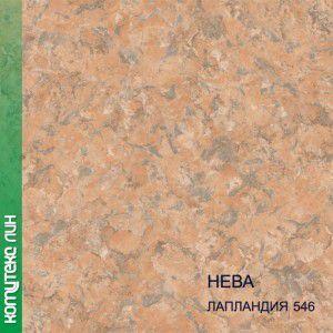 Линолеум 35-546/350.550 сорт 1 ПВХ 3,5м.
