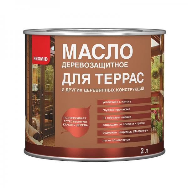 Неомид масло деревозащитное для террас (2,0л) красное дерево