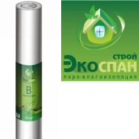 Пароизоляция (ЭКОСПАН - В) 70кв м2
