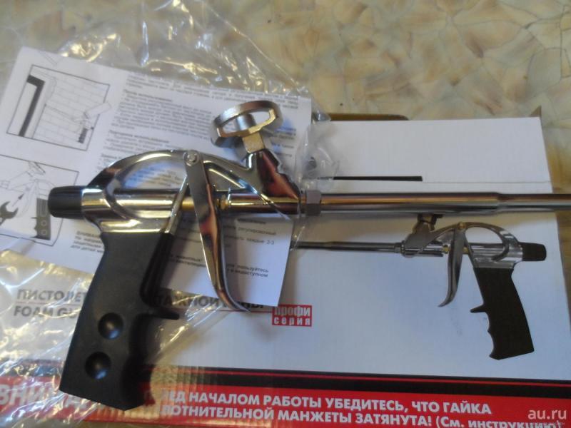 Пистолет д/монтажной пены Профи