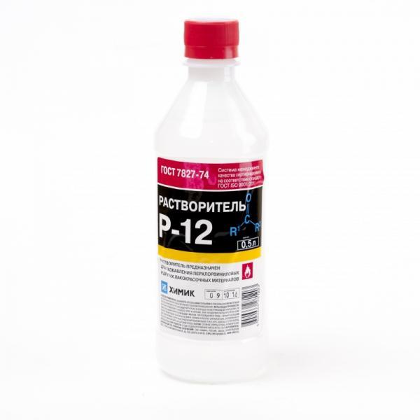 Растворитель Р-12 (1,0 л) Кэпитал