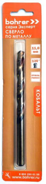 Сверло по металлу Bohrer 6,5 мм.