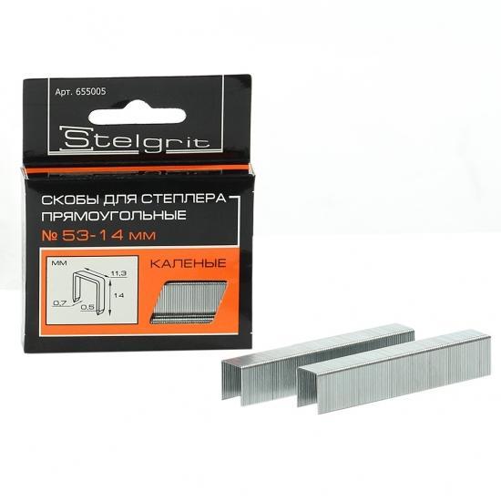 Скобы для степлера закал 14 мм.(1000шт.)
