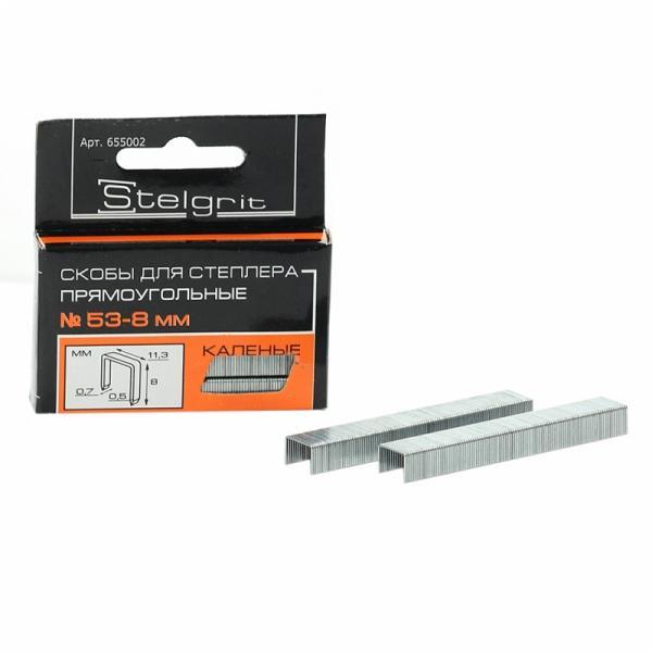 Скобы для степлера закал 8 мм.(1000шт.)