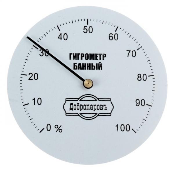 Гигрометр механический круглый