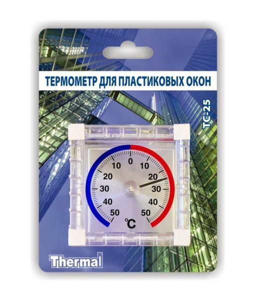Термометр для пласт. окон ТС-25