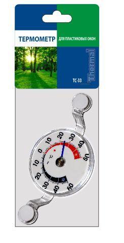 Термометр для пласт. окон ТС-33