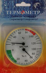 Термометр для сауны СББ-2-1 банная станция в блистере