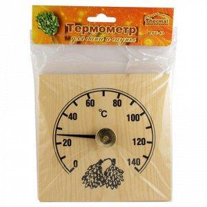 Термометр для сауны ТБС-43 квадрат