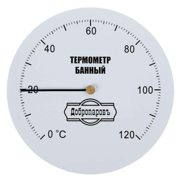 Термометр механический круглый 120 с