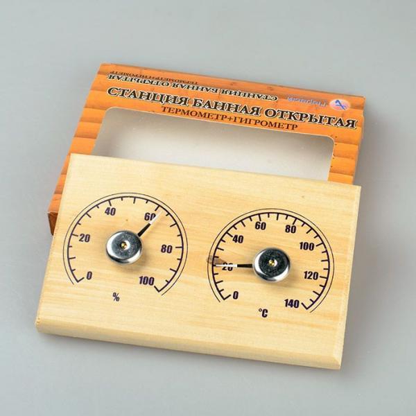 термометр+гигрометр открытая Прямоугольная СБО-2ТГ