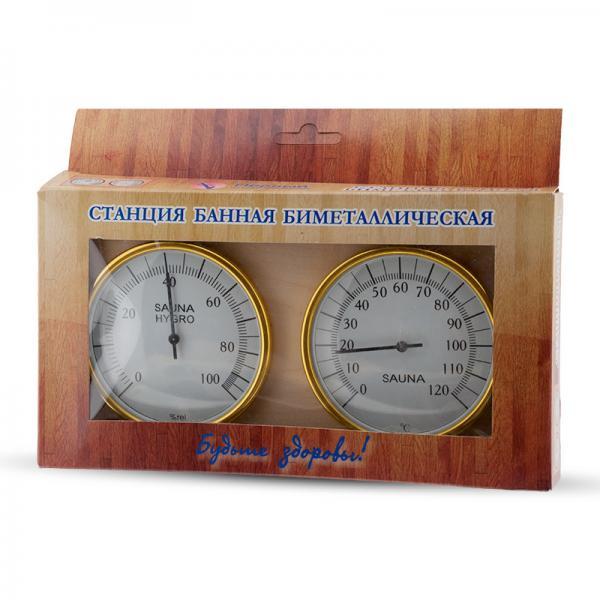 Термометр для сауны СББ-2-2 банная станция с гигрометром в инд. кор.