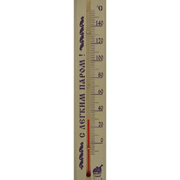 Термометр для сауны ТБС-41 (малый)
