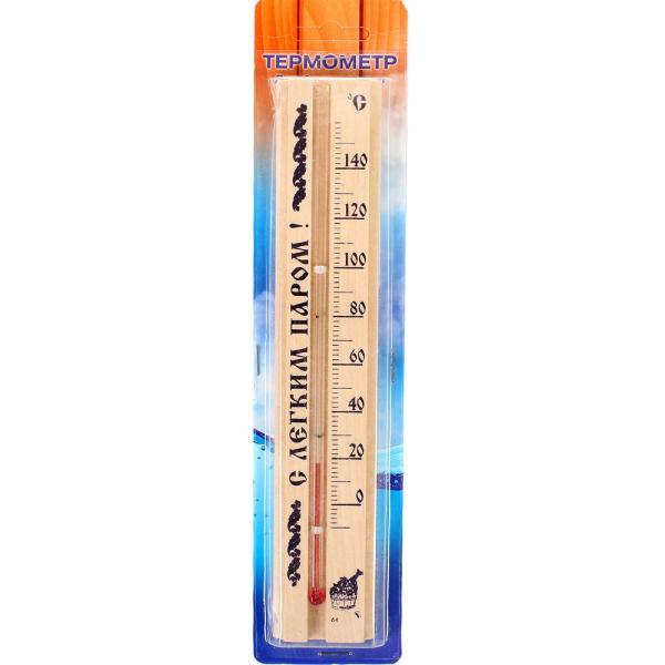 Термометр для сауны ТБС-41 блистер