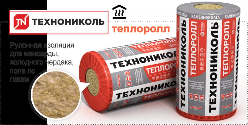Утеплитель Теплоролл 30 1200*5000*50 (12 м2)