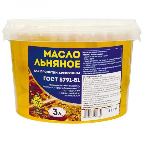 Масло льняное для древесины 3 л.