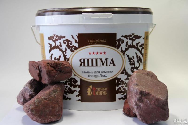 Камни Яшма колотый ведро 10 кг.